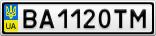 Номерной знак - BA1120TM