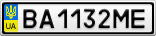 Номерной знак - BA1132ME