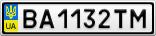 Номерной знак - BA1132TM
