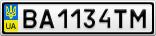 Номерной знак - BA1134TM