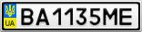 Номерной знак - BA1135ME