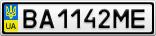 Номерной знак - BA1142ME