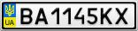 Номерной знак - BA1145KX