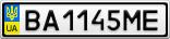 Номерной знак - BA1145ME