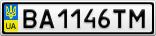 Номерной знак - BA1146TM