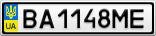 Номерной знак - BA1148ME