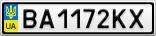 Номерной знак - BA1172KX