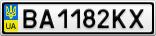 Номерной знак - BA1182KX