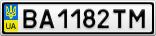 Номерной знак - BA1182TM