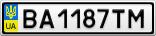 Номерной знак - BA1187TM