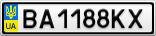 Номерной знак - BA1188KX