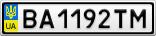 Номерной знак - BA1192TM