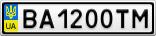 Номерной знак - BA1200TM