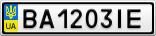 Номерной знак - BA1203IE
