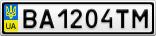 Номерной знак - BA1204TM