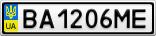 Номерной знак - BA1206ME