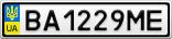 Номерной знак - BA1229ME