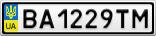 Номерной знак - BA1229TM