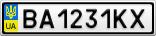 Номерной знак - BA1231KX