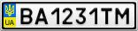 Номерной знак - BA1231TM