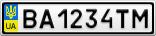 Номерной знак - BA1234TM