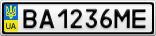 Номерной знак - BA1236ME