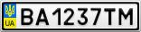 Номерной знак - BA1237TM