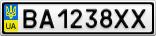 Номерной знак - BA1238XX
