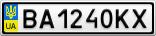 Номерной знак - BA1240KX