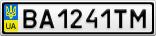 Номерной знак - BA1241TM