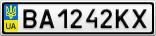 Номерной знак - BA1242KX