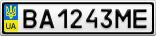 Номерной знак - BA1243ME