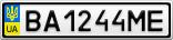 Номерной знак - BA1244ME