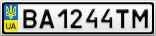 Номерной знак - BA1244TM