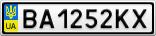 Номерной знак - BA1252KX
