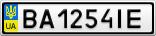 Номерной знак - BA1254IE