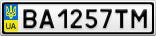 Номерной знак - BA1257TM