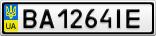 Номерной знак - BA1264IE