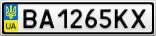 Номерной знак - BA1265KX