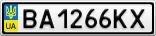 Номерной знак - BA1266KX