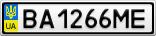 Номерной знак - BA1266ME