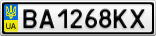 Номерной знак - BA1268KX