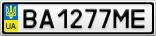 Номерной знак - BA1277ME