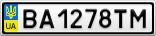 Номерной знак - BA1278TM