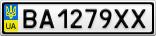 Номерной знак - BA1279XX