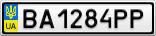Номерной знак - BA1284PP