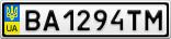 Номерной знак - BA1294TM