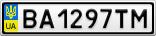 Номерной знак - BA1297TM