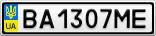 Номерной знак - BA1307ME