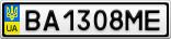 Номерной знак - BA1308ME